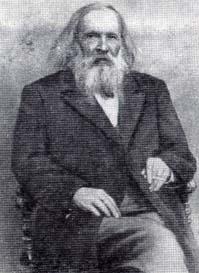 Дмитрий менделеев родился в тобольске
