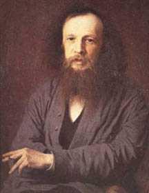 http://webelements.narod.ru/elements/Mendeleev/pics/23.jpg
